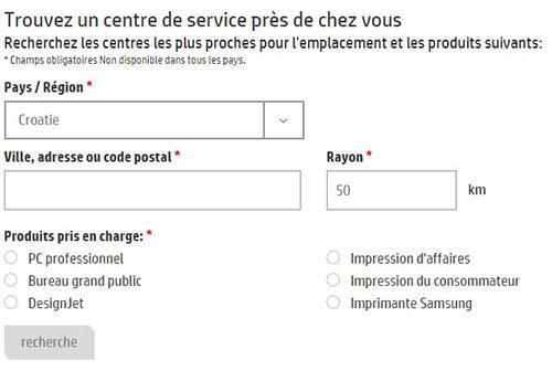 Hp centre service