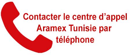 Appeler Aramex Tunisie par téléphone