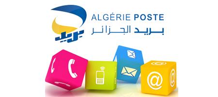 Tous les moyens de contact de Algérie Poste