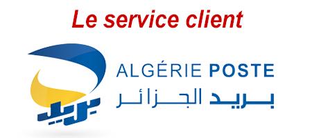 Comment contacter le service client Algérie Poste?